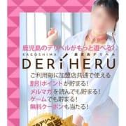 「60分8000円キャンペーン☆」10/22(月) 18:32 | キャンディのお得なニュース