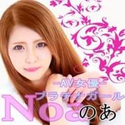 「☆熊本で一番可愛い子が集まるお店☆」05/25(月) 15:49   わんないとらぶのお得なニュース
