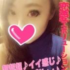 恋愛エボリューション|愛ANGEL - 名古屋風俗