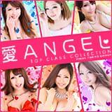 愛ANGEL - 名古屋風俗