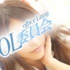 加藤 みさき|横浜OL委員会 - 横浜風俗