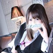 「「ナイト割見た!」で90分23000円の激安プライスでご案内致します!」09/19(水) 02:05 | 横浜OL委員会のお得なニュース