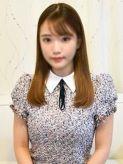 なずな|東京美少女コレクションでおすすめの女の子