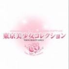 みく|東京美少女コレクション - 品川風俗