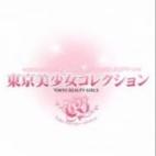 ももこ|東京美少女コレクション - 品川風俗