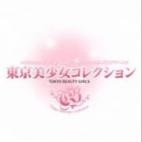 れいか|東京美少女コレクション - 品川風俗