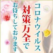 「新型コロナウイルス感染症対策」05/06(木) 21:50 | 東京美少女コレクションのお得なニュース