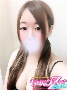おりえ | もも尻クローバーZ - 成田風俗