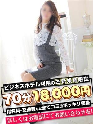 ぷるん|愛特急2006 東海本店 - 名古屋風俗