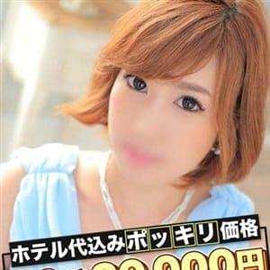あるま | 愛特急2006 東海本店 - 名古屋風俗