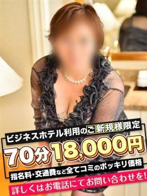 まおか(愛特急2006 東海本店)のプロフ写真1枚目