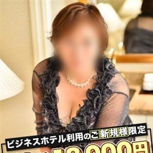 まおか【№①デリ|名古屋|デリヘル】