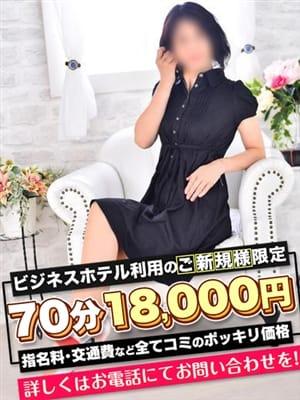おりえ(愛特急2006 東海本店)のプロフ写真1枚目