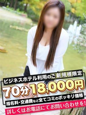 のい(愛特急2006 東海本店)のプロフ写真1枚目