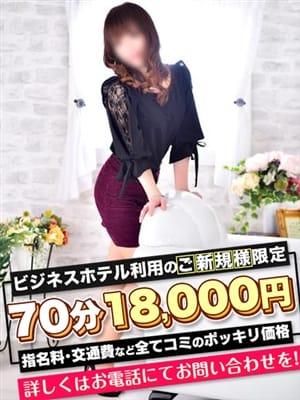 りら(愛特急2006 東海本店)のプロフ写真1枚目
