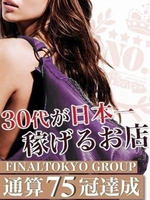 なるみ(愛特急2006 東海本店)のプロフ写真8枚目