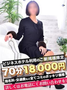 りか | 愛特急2006 東海本店 - 名古屋風俗