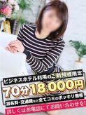 みりや|愛特急2006 東海本店でおすすめの女の子