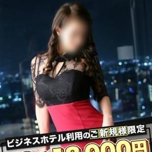 やえか|名古屋 - 名古屋風俗