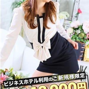 かくてる【エロオーラ全開】 | 愛特急2006 東海本店(名古屋)