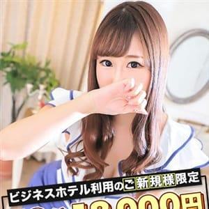 まゆか【アナタの究極【恋人候補♪】】 | 愛特急2006 東海本店(名古屋)