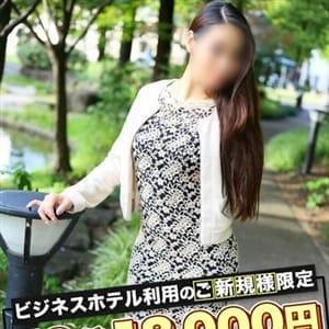 あきほ|名古屋 - 名古屋風俗
