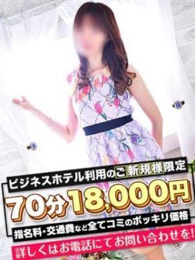 しのぶ|名古屋風俗で今すぐ遊べる女の子