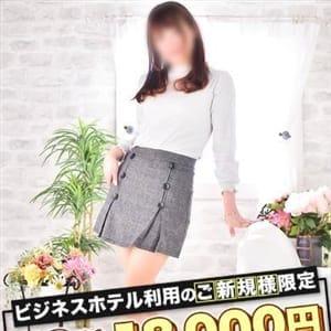 りなり 名古屋 - 名古屋風俗