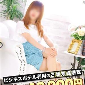 みおな【風俗初経験☆20歳素人天使♪】 | 愛特急2006 東海本店(名古屋)