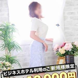 こうき|名古屋 - 名古屋風俗