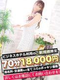 くれあ 愛特急2006 東海本店でおすすめの女の子