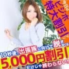 あんせむ.|愛特急2006東海本店 - 名古屋風俗