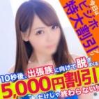 えびちゃん.|愛特急2006東海本店 - 名古屋風俗