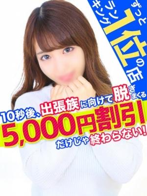 むねきゅん. 愛特急2006東海本店 - 名古屋風俗