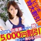 えびぞう.|愛特急2006東海本店 - 名古屋風俗