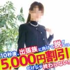 みく.|愛特急2006東海本店 - 名古屋風俗