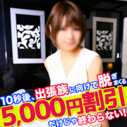 なな.|愛特急2006東海本店 - 名古屋風俗
