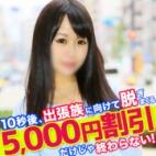 しゅしゅ.|愛特急2006東海本店 - 名古屋風俗