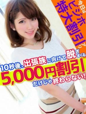 みぃあ. 愛特急2006東海本店 - 名古屋風俗