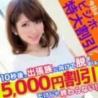 みぃあ.|愛特急2006東海本店 - 名古屋風俗