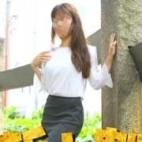 ゆず|愛特急2006東海本店 - 名古屋風俗