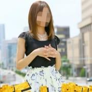 あこがれ|愛特急2006東海本店 - 名古屋風俗