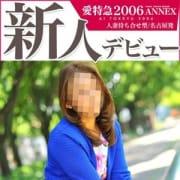 ちゃこ|愛特急2006東海本店 - 名古屋風俗