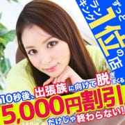 ばにー.|愛特急2006東海本店 - 名古屋風俗