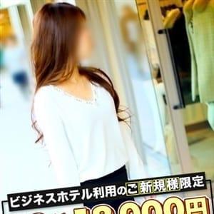 あむ|名古屋 - 名古屋風俗