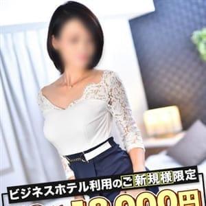 愛特急2006 東海本店 - 名古屋派遣型風俗