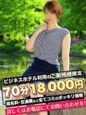 すずかぜ|愛特急2006 東海本店でおすすめの女の子