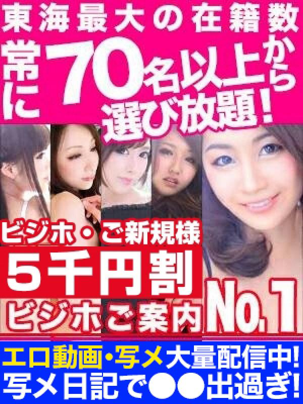みゆり.(愛特急2006東海本店)のプロフ写真7枚目