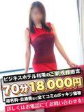 かつみ 愛特急2006 東海本店でおすすめの女の子
