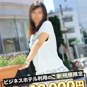 りんく|名古屋 - 名古屋風俗